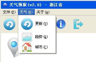 menu_weather